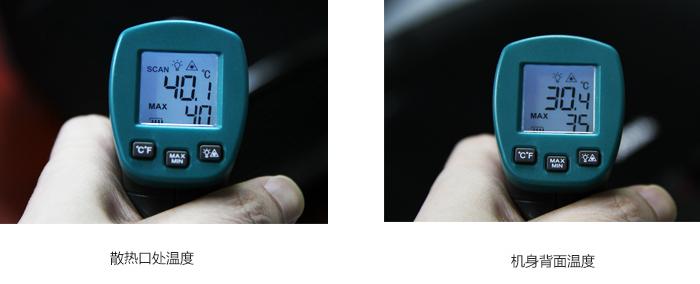 麗訊H5095首測——