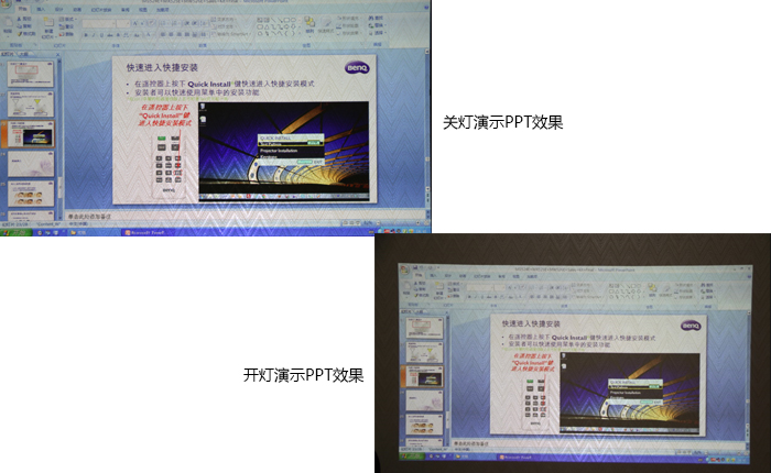 明基CH100首测——文档演示