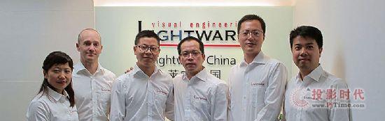 China-Team