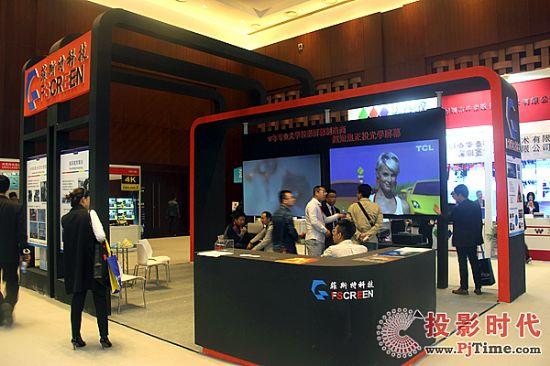 菲斯特科技展位CD6-01