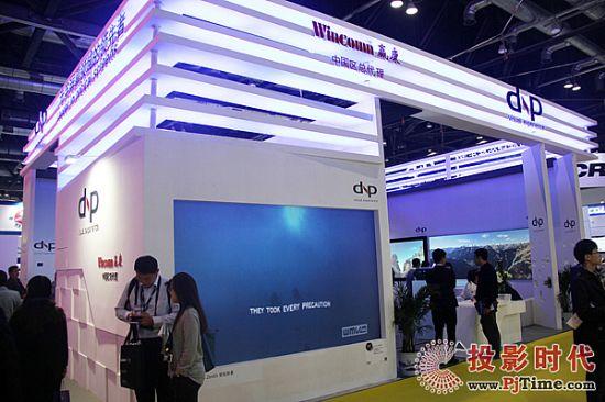 dnp于IFC2016展出新款STS屏幕
