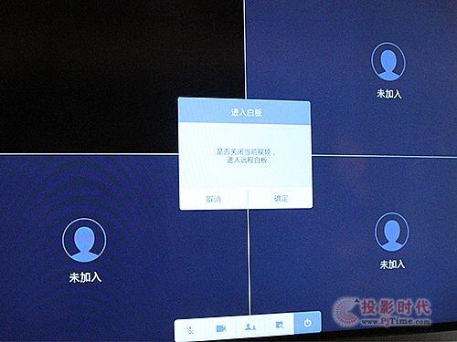 人性化设计突出 视睿CVTOUCH会议平板首测