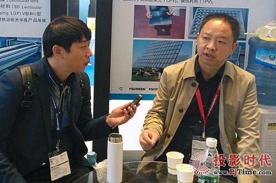 菲斯特张总(右)接受投影时代网独家专访