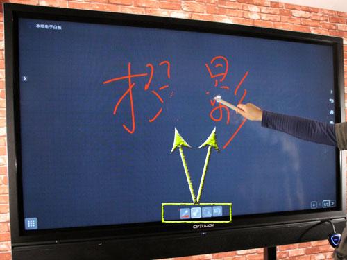 视睿CVTOUCH会议平板首测——基础功能——实用且丰富