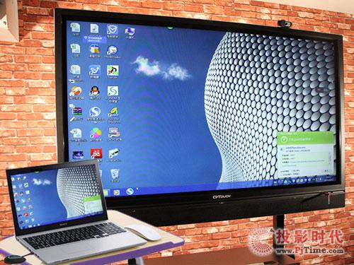 视睿CVTOUCH会议平板首测——特色功能——实现多屏互动