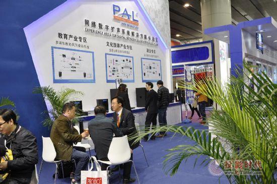 PAL网络数字扩声系统亮相2016专业音响展