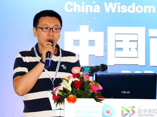 AVANZA助力中国智慧显示应用创新技术发展高峰论坛