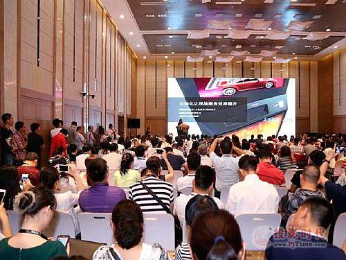 第五届上海国际电影论坛聚焦影院商业模式专题论坛