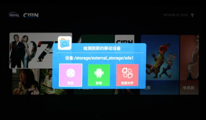 明基i720评测——3D功能