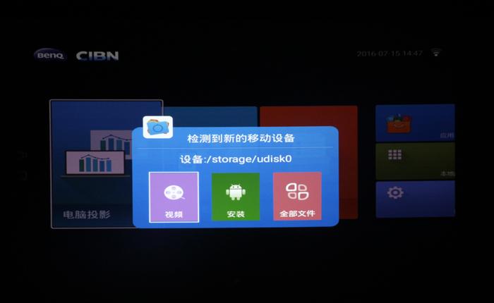 明基E500评测——3D功能