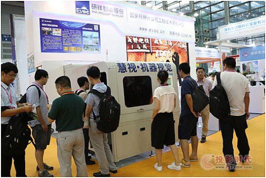 研祥携慧视产品亮相第五届深圳国际电子装备产业博览会