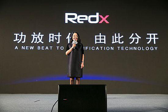 """用匠人精神打造民族""""黑科技""""品牌!Redx SSA音频产品首发会圆满举行!"""