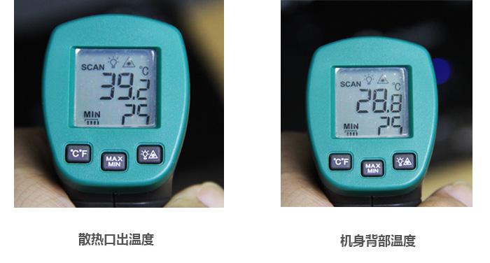 优派Pro7827HD评测——温度
