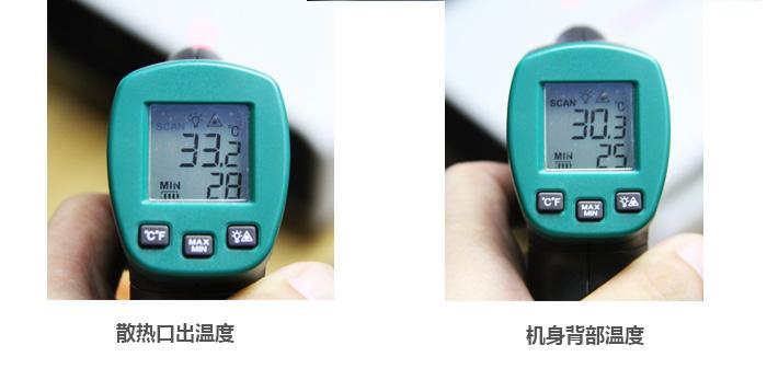 光峰AL-FX430首测——温度