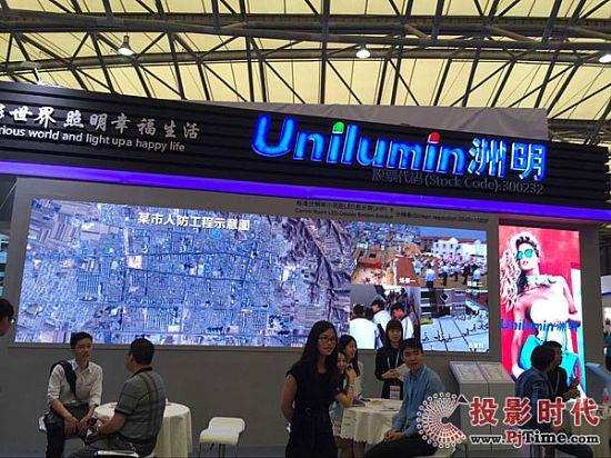 标准分辨率小间距LED显示屏UHP1.5模拟监控室应用