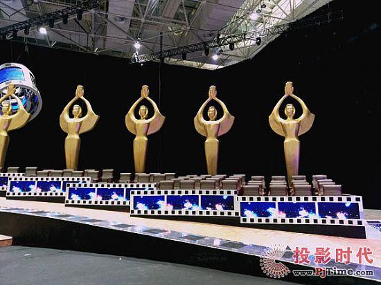 时代奥视超高清4K多画面显示系统助力25届金鸡百花电影节