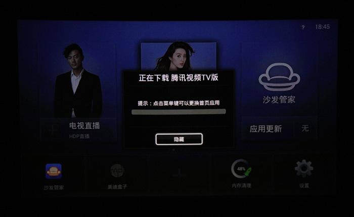 Vivitek(丽讯)QUMIQ3Plus首测——智能功能