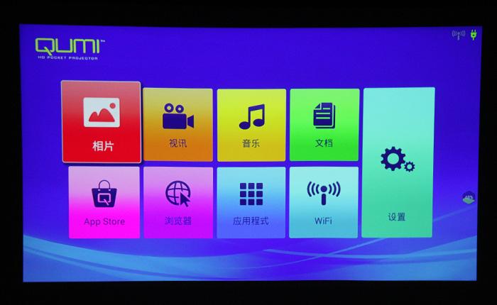 Vivitek(丽讯)QUMIQ3Plus首测——多媒体