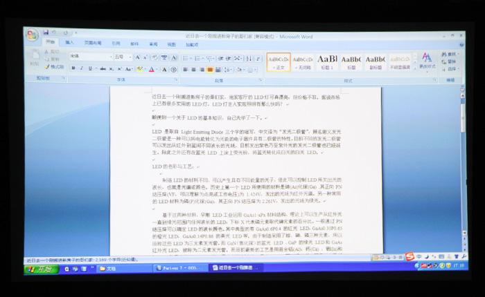 明基i41A评测——文档演示