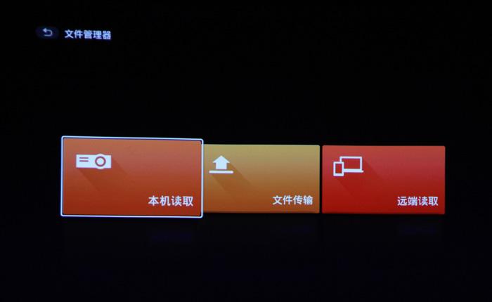 明基i41A评测——3D功能