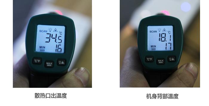 丽讯短焦家用投影机DH559ST评测——温度