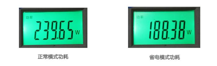 丽讯短焦家用投影机DH559ST评测——功耗
