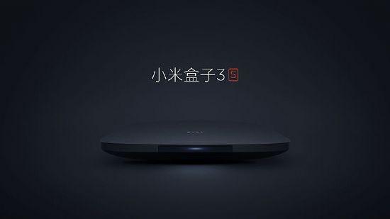 小米盒子3s震撼发布:6大升级 加量不加价