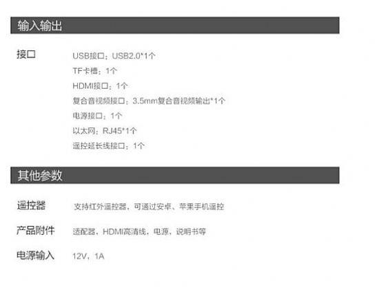 康佳将发布旗下首款4K智能盒子