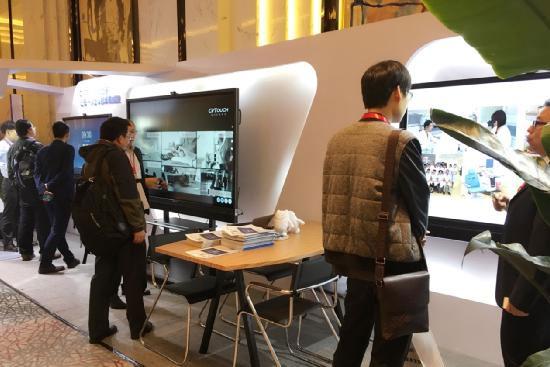 两化融合创新论坛在沪召开 CVTOUCH展示高效团队协作解决方案