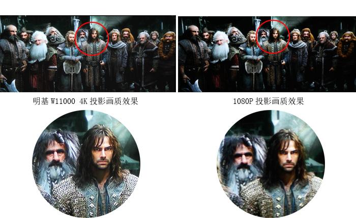 明基W11000评测——显像测试