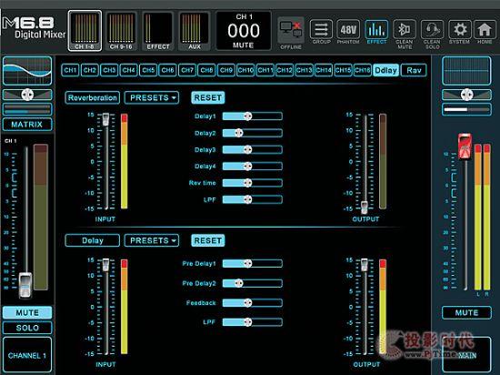 铭声M16.8数字调音台 音乐餐吧的场景应用