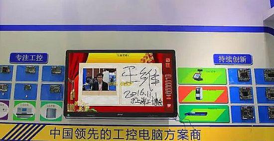 """厉害了!SEEYOO智能标牌被""""请上""""中国工博会"""