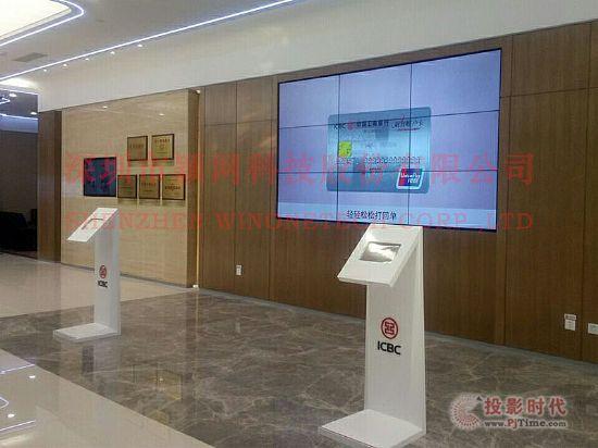 颖网科技助力山东省工行打造智慧型网点,开启全新金融服务