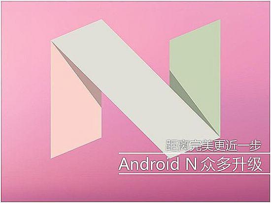 Android N来了 电视盒子行业海美迪率先支持