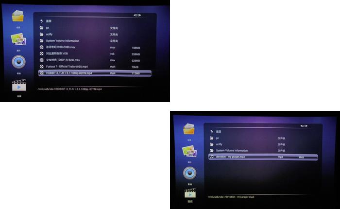 明基GS1首测——USB直读