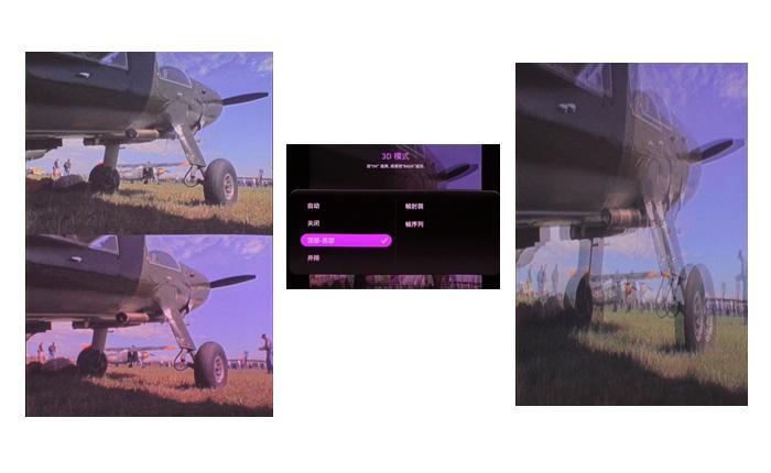 明基GS1首测——3D功能