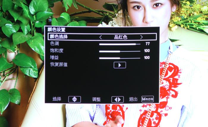奥图码ZH33评测——功能