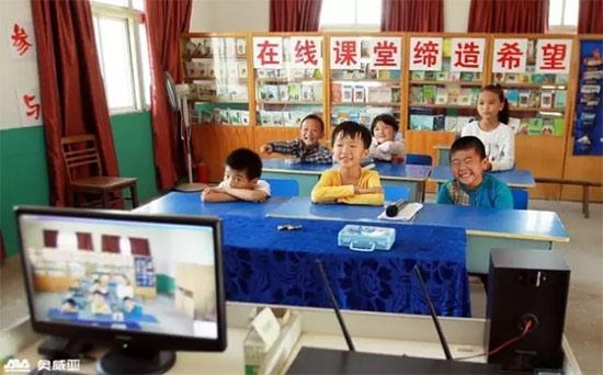 抢先看!广东推进粤东西北地区基础教育信息化工作现场会曝光