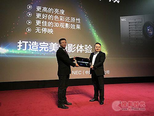 携手NEC,同辉佳视紧抓中国院线市场两大转变