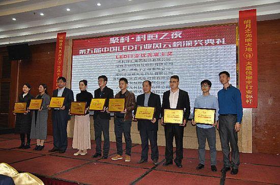 2017开门红,洲明科技连获多项大奖