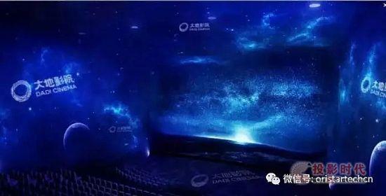 2016年辰星科技最耀眼的匠人精品项目一览