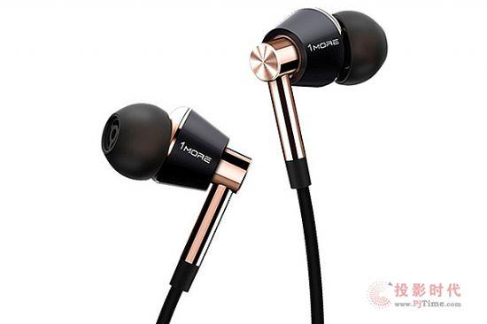 获奖无数:万魔1More E1001入耳式耳机
