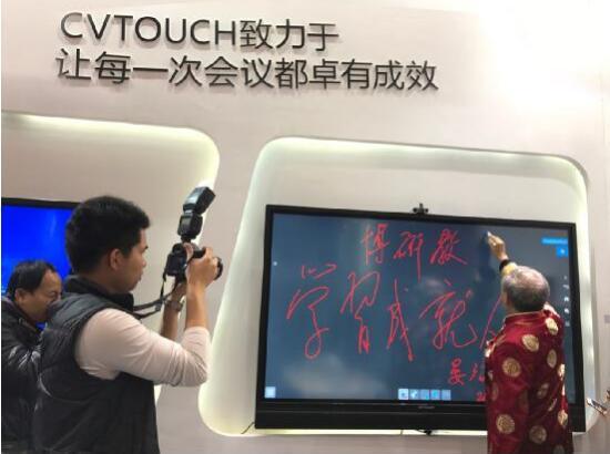 全球博研会:CVTOUCH力求赋能企业高效创造力|广告