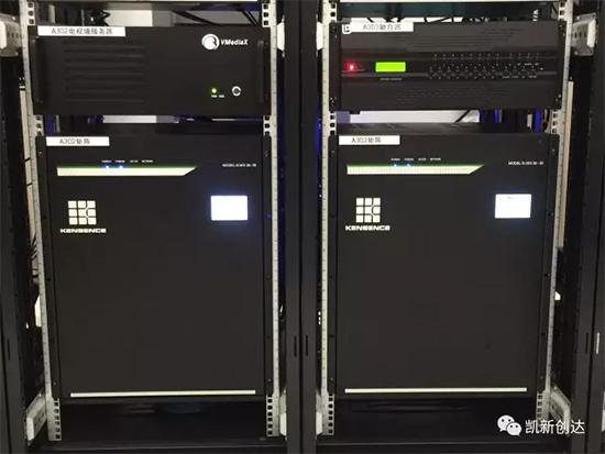 凯新创达S-Mix产品应用于天津海油会议室项目