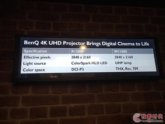 明基两款4K家用投影机对比新鲜出炉