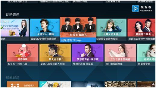 K歌之王 海信公布互联网电视K歌数据