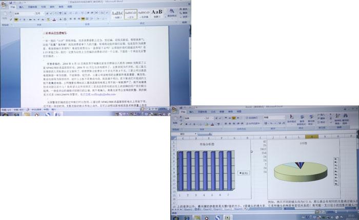 无线投屏高效办公 明基智能商务投影机E560评测_性能测试