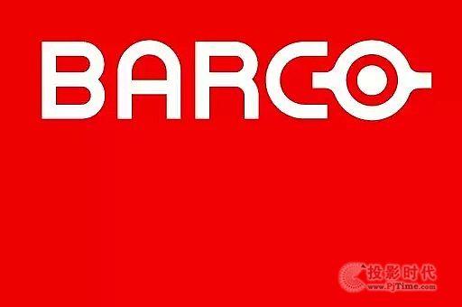 巴可更换品牌LOGO:开启一个全新时代