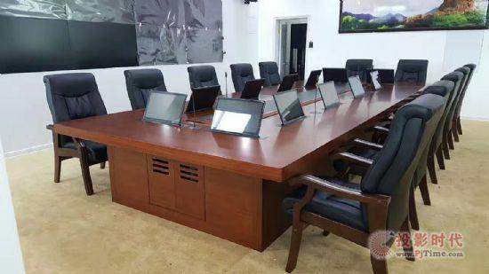 泉州市人民检察院应用雷蒙电子会议系统