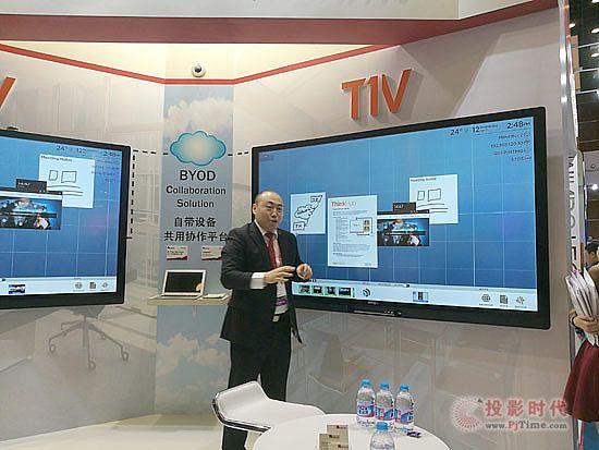 迈诗得中国区总经理吴頔先生现场介绍和演示T1V系统